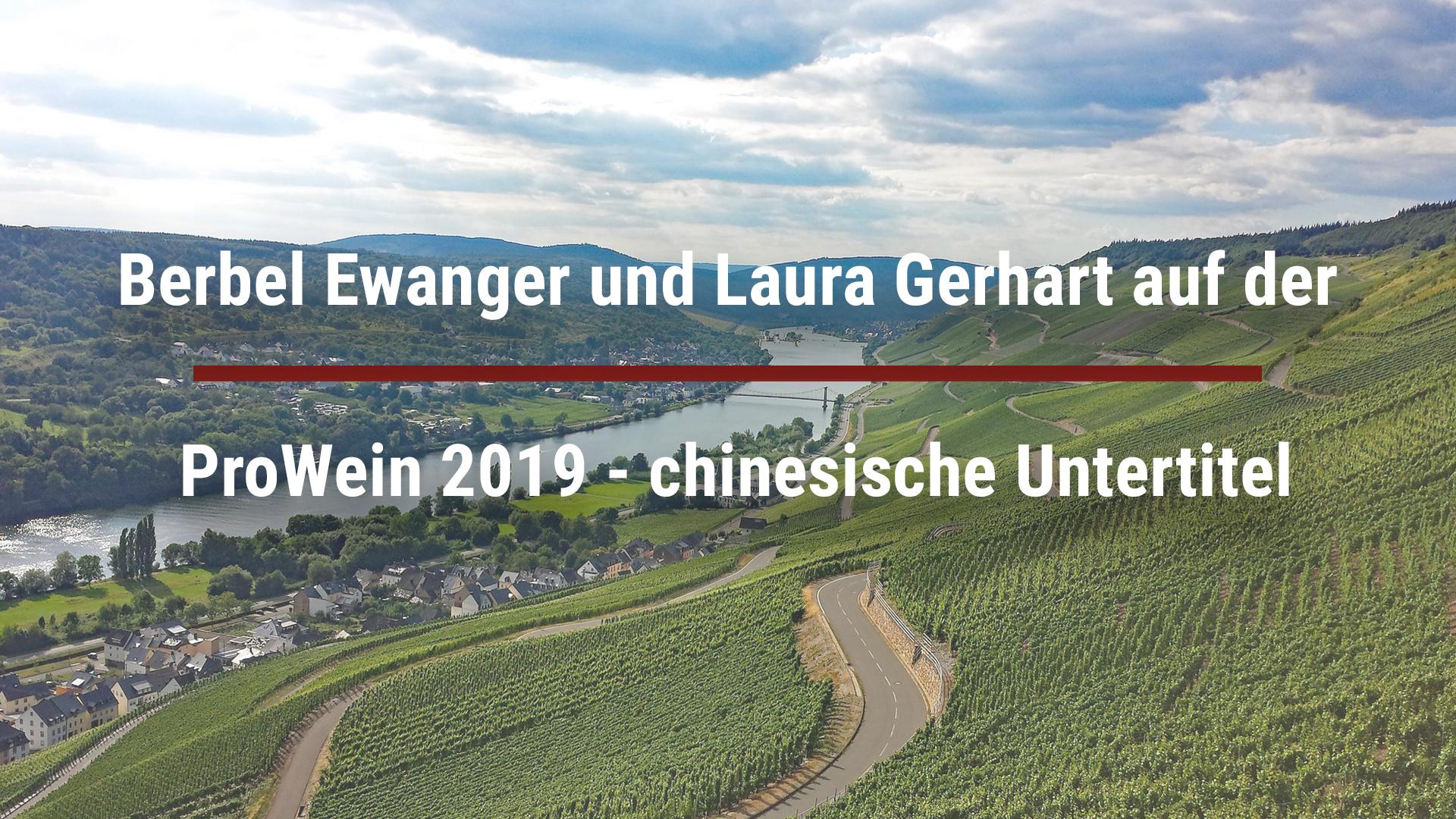 Berbel Ewanger und Laura Gerhart auf der ProWein 2019 – chinesische Untertitel